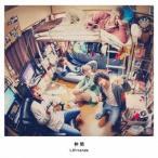 LIFriends 仲間<通常盤> 12cmCD Single