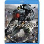 パシフィック リム  Blu-ray