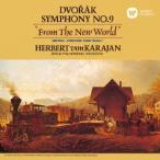 ヘルベルト・フォン・カラヤン ドヴォルザーク:交響曲 第9番≪新世界より≫ スメタナ:交響詩≪モルダウ≫ SACD Hybrid