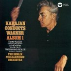 ヘルベルト・フォン・カラヤン ワーグナー管弦楽曲集 I SACD Hybrid