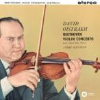 ダヴィド・オイストラフ ベートーヴェン:ヴァイオリン協奏曲 SACD Hybrid