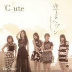 ℃-ute The Power/悲しきヘブン(Single Version) [CD+DVD]<初回生産限定盤D> 12cmCD Single