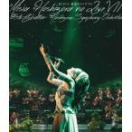 MISIA 星空のライヴVII -15th Celebration- Hoshizora Symphony Orchestra<通常盤> Blu-ray Disc