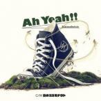 スキマスイッチ Ah Yeah!!<通常盤> 12cmCD Single