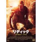 デヴィッド・トゥーヒー リディック ギャラクシー・バトル DVD