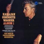 ヘルベルト・フォン・カラヤン ワーグナー:管弦楽曲集 I CD