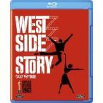 ロバート・ワイズ ウエスト・サイド物語 Blu-ray Disc