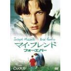 ピーター・ホートン マイ・フレンド・フォーエバー DVD