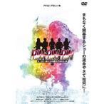 船岡咲 RIN-RIN-RIN ヒーローはいつも君のそばにいる DVD