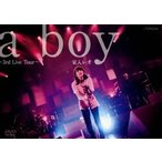 家入レオ a boy 〜3rd Live Tour〜 DVD