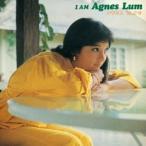アグネス・ラム I AM AGNES LUM アグネス ラムです CD