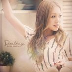 西野カナ Darling<通常盤> 12cmCD Single