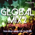 DJ BOSS マハラジャ・プレゼンツ・グローバル・ミックス2 CD
