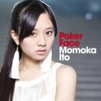 伊藤萌々香 Poker Face 12cmCD Single