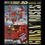 Guns N' Roses Appetite For Democracy: 3D Live At The Hard Rock Cafe Casino, Las Vegas Blu-ray 3D