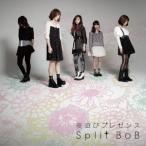 Split BoB 夜遊びプレゼンス CD