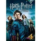 ハリー・ポッターと炎のゴブレット DVD