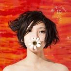 植田真梨恵 彼に守ってほしい10のこと 12cmCD Single