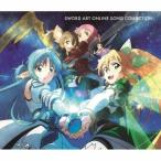 ソードアート・オンライン ソングコレクション CD