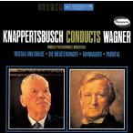 ハンス・クナッパーツブッシュ ワーグナー: 管弦楽曲集 1 CD