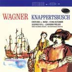 ハンス・クナッパーツブッシュ ワーグナー: 管弦楽曲集 2 CD