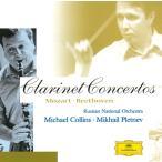 マイケル・コリンズ モーツァルト: クラリネット協奏曲/ベートーヴェン: ヴァイオリン協奏曲(クラリネット版)