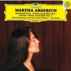 マルタ・アルゲリッチ ショスタコーヴィチ&ハイドン: ピアノ協奏曲集 CD