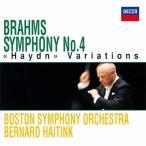 ブラームス 交響曲第4番 ハイドンの主題による変奏曲