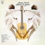 Baden Powell Solitude On Guitar (Essential Brazil 2014) CD