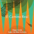 オオサカ・シオン・ウインド・オーケストラ (大阪市音楽団) エル・カミーノ・レアル CD