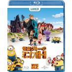 ピエール・コフィン 怪盗グルーのミニオン危機一発 Blu-ray Disc
