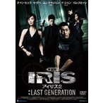 チャン・ヒョク 映画版 アイリス2:LAST GENERATION DVD