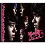 LIFriends 君の瞳にロックオン [CD+DVD]<初回限定盤> 12cmCD Single