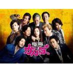 極悪がんぼ DVD-BOX DVD PCBC-61727