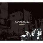 SANABAGUN. Son of a Gun. CD