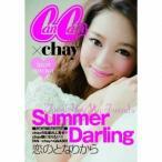 chay Summer Darling [CD+PHOTO BOOK]<初回限定盤> 12cmCD Single