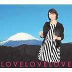 """森高千里 デビュー25周年企画 森高千里 セルフカバーシリーズ """"""""LOVE"""""""" Vol.5 [2DVD+2CD] DVD"""