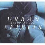 安部恭弘 URBAN SPIRITS +1 CD