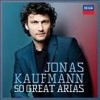 ヨナス・カウフマン Jonas Kaufmann - 50 Great Arias CD
