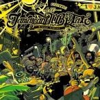 RODEM CYCLONE RODEM CYCLONE ALL JAMAICAN DUB PLATE MIX CD