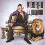 Mourad El Bidaoui Maghreb Souvenirs CD