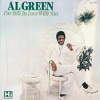 Al Green アイム・スティル・イン・ラヴ・ウィズ・ユー CD