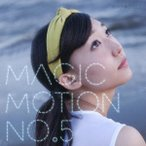 WHY@DOLL MAGIC MOTION No.5 (はーちゃん盤) 12cmCD Single