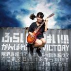 がんばれ!Victory ふらいはい!!!<初回限定盤A> 12cmCD Single