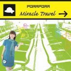 ぽらぽら。 Miracle Travel CD