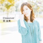 原由実 Crossover [CD+DVD] 12cmCD Single