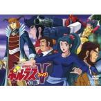 八手三郎 TVシリーズ 超電磁マシーン ボルテスV VOL. DVD