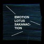 サカナクション さよならはエモーション/蓮の花<通常盤> 12cmCD Single