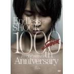 堂本光一 Endless SHOCK 1000th Performance Anniversary<通常盤> DVD 特典あり