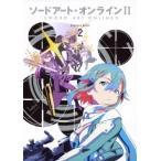 伊藤智彦 ソードアート・オンラインII 2 DVD